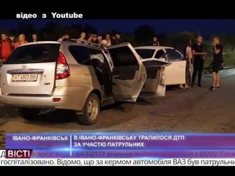 В Івано-Франківську трапилося ДТП за участю патрульних