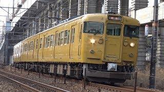 【4K】JR山陽本線 普通列車115系電車 オカD-12編成
