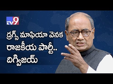 Digvijay Singh sensational tweets on Drugs Case - TV9