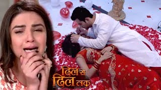 Dil Se Dil Tak -19th March 2018 | colors Tv show latest upcoming News
