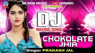Chocolate jhhia dj singer =prakash jal music =satyaganga gadtia lyiric =ujjal bhoi praducer =lipun das youtub chenal ok odia