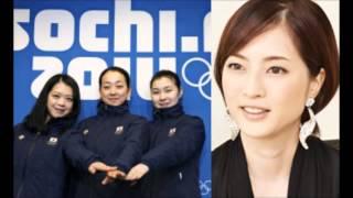 ソチオリンピック フィギュアスケート女子ショートプログラムが終了し、...