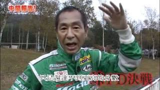 峠最強伝説 FD3Sワンメイク決戦 峠のベストマシン対決!Touge RX7 thumbnail