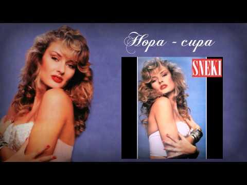 Sneki - Hopa cupa - (Audio 1991)