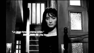 Hanyo The Housemaid)   trailer