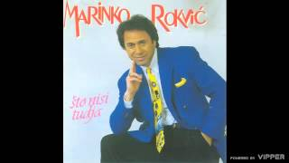 Marinko Rokvic - Zanela me svetla velikoga grada (Remake) - (Audio 1996)