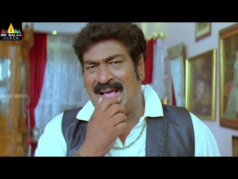 Madatha Kaaja Movie Comedy Scenes  | Part 2 | Naresh, Raghu Babu | Sri Balaji Video
