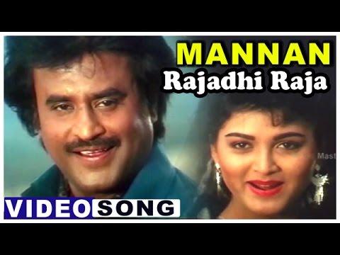 Rajadhi Raja Video Song | Mannan Tamil Movie | Rajinikanth | Khushboo | Vijayashanti | Ilayaraja