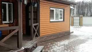 Обшивка дома блок-хаусом(, 2014-01-19T20:51:17.000Z)