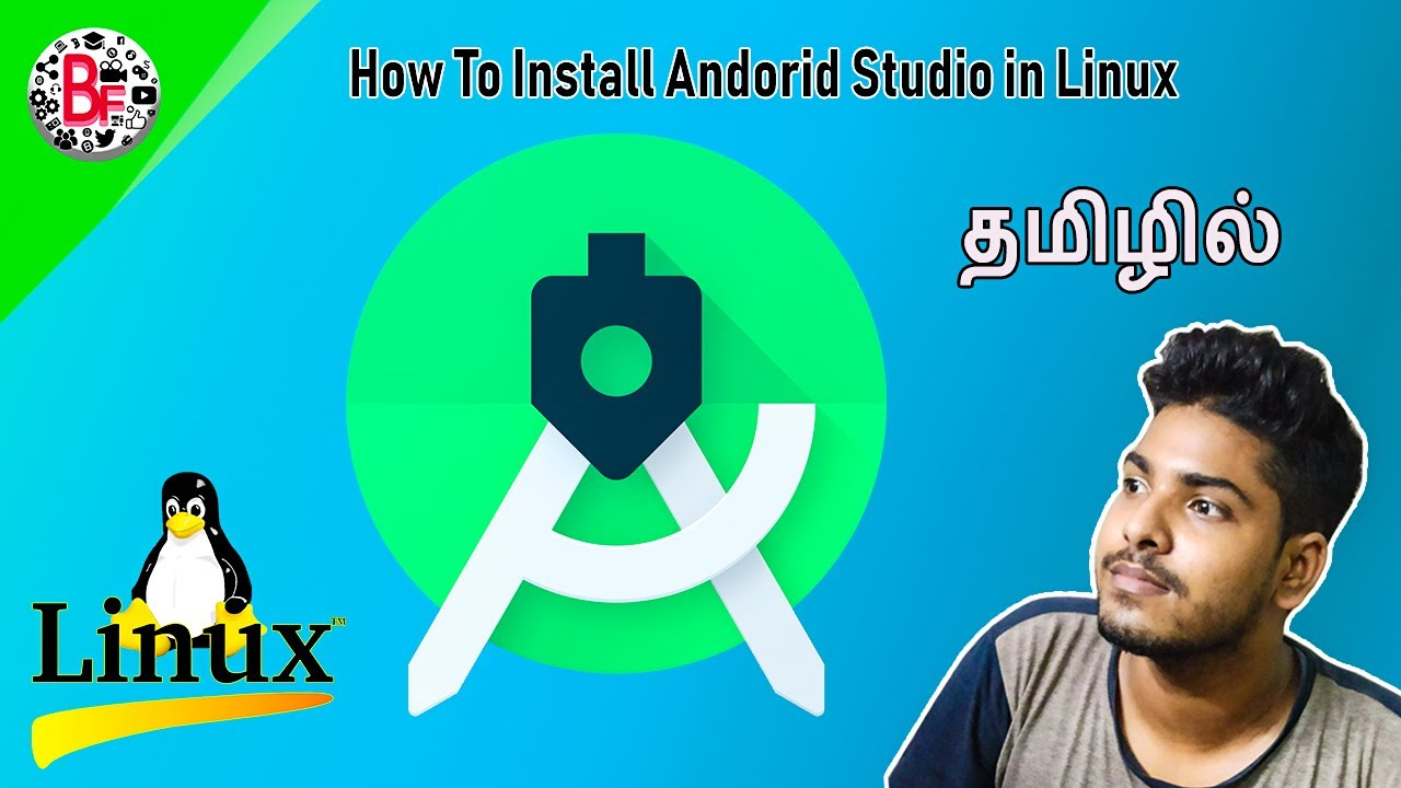 How To Install Android Studio In Linux (2020) - தமிழில்