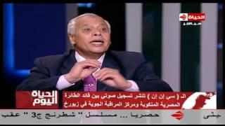 فيديوـ حمدي بخيت: الحرب على مصر بدأت منذ اللحظة الأولى لحادث الطائرة