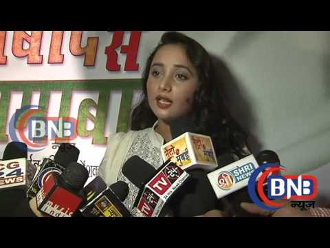 Bhojpuri Film Mahurat  Allahabad Se Islamabad At Star Cast