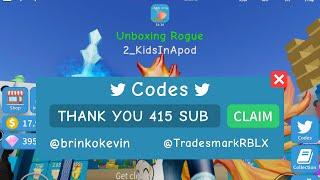 🎁 #ROBLOX FREE CODES Unboxing Simulator 🎁 DANKE 415 SUB 🥰 Kommentar ❤️, wenn Sie Ihren NAME 😍 hören