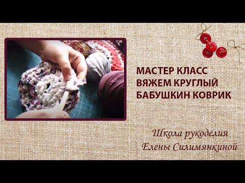 ВЯЗАНИЕ НОСКОВ - СХЕМЫ ВЯЗАНИЯ - Вязание крючком и спицами