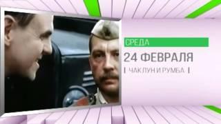 ТВ-анонс кабельного канала Kurgan.ru на следующую неделю
