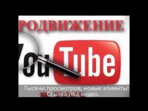 Видео реклама в Алматы