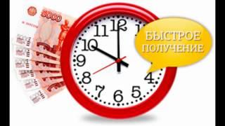 кредит под залог недвижимости в сбербанке(, 2014-12-14T15:27:36.000Z)