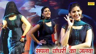 Sapna Chaudhary || सपना चौधरी ने कोसी कला मथुरा में मचाया तहलका || Haryanvi Dance 2019 | Jawan Music