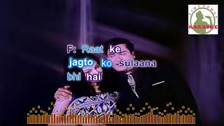 raat keY humsafar hindi karaoke for feMale singers with lyrics