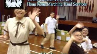 2014桃園國際管樂嘉年華 ~ 佛教沈香林紀念中學步操樂團(