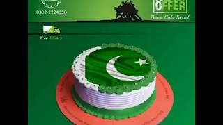 ISPR new song Ae watan Tera bhala ho on 14 August 2017
