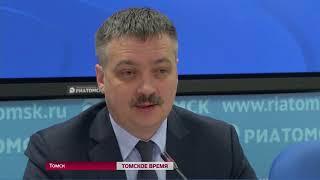 Выпуск новостей 02.10.2019