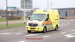 Ambulances en politie met spoed door Arnhem