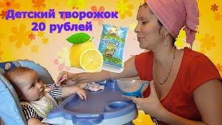 как сделать детский творожок из молока