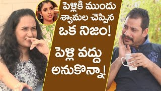 Anchor Shyamala Husband Narasimha Reddy Interview || Friday Poster Interviews