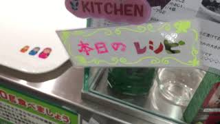 lovely japanese shop lady instructs avocado thumbnail