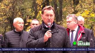 Новости Обнинска 01.10.2021.