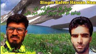 Safeee Hassan Naaz-New Gojari Mahaya-Gojari Mahaya-Gojri Song-Gojari Bhait-3 July 2020