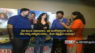 Rapid Questions with Karwaan Movie Team   Dulquer Salmaan   Mithila Palkar   Akarsh Khurana