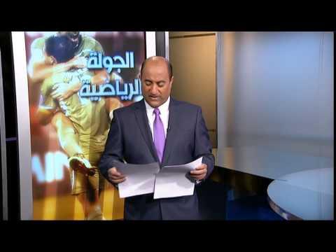 أخبار الحرة عراق الرياضية - لازروني