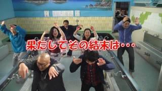 山田健太郎(25)は、昭和の香り漂う町の銭湯「花春湯」でアルバイトを...
