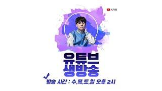 김성현 스타 구독자 50만 다들 감사합니다~^^