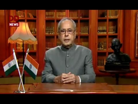 President's address to the Nation on the eve of 68th Republic Day