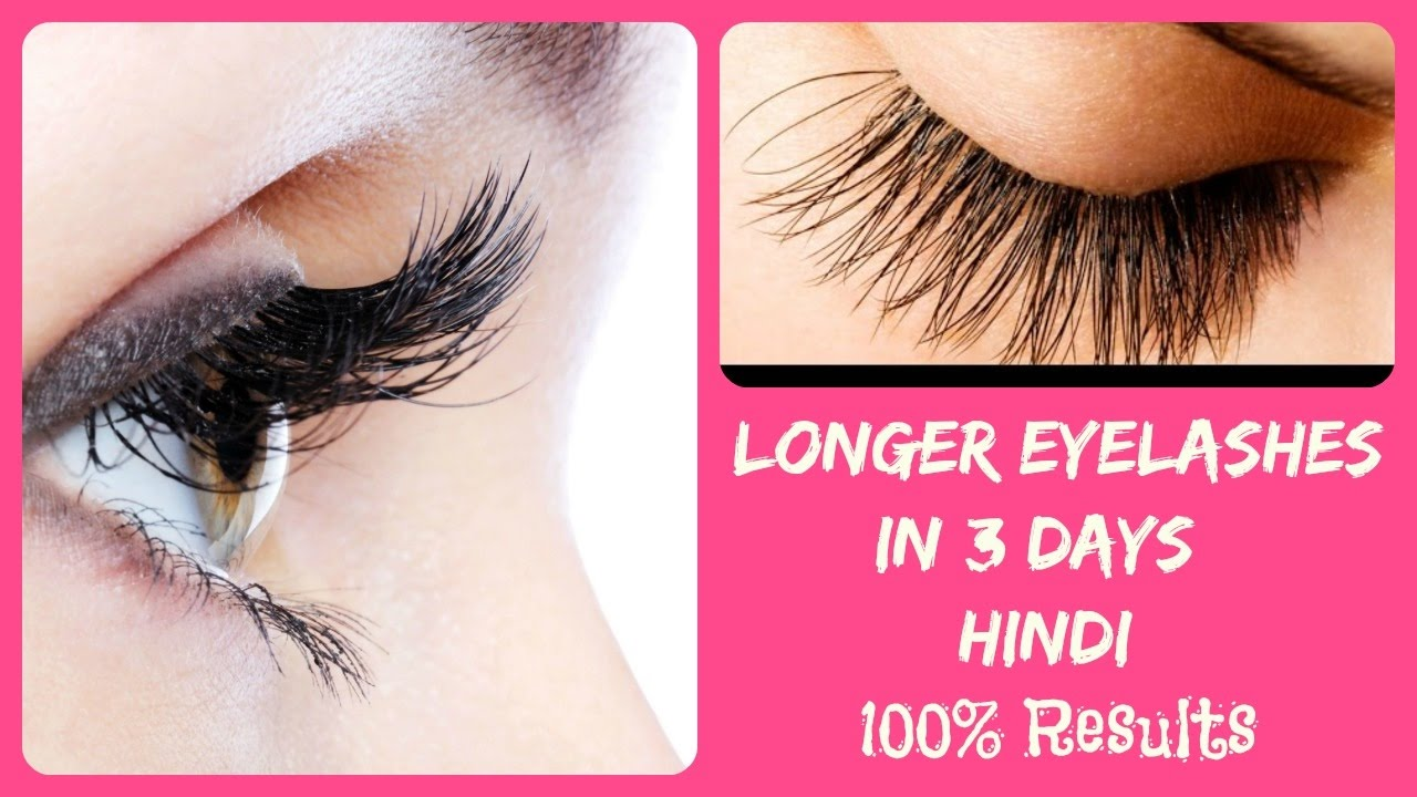 How To Grow Eyelashes Fast Home Remedies For Long Eyelashes Youtube