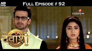 Devanshi - 17th January 2017 - देवांशी - Full Episode (HD)