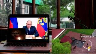 В Кремле ожидают худшего: Россия на казарменном положении