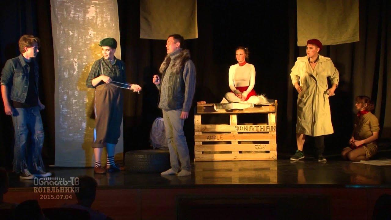 Юношеский спектакль с недетским смыслом. Постановка, принесшая театру «На стульях» звание «народный»
