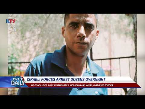 Israeli Forces Arrest Dozens Overnight - Your News From Israel