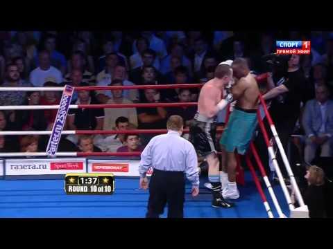 Denis Lebedev vs Roy Jones KO (knockout)