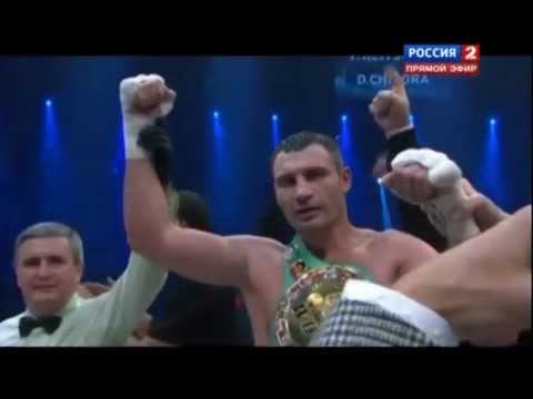 Бой Виталий Кличко vs Дерек Чисора / Vitali Klitschko vs Dereck Chisora