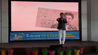 가수최영범#청춘의강/강진마량수산시장
