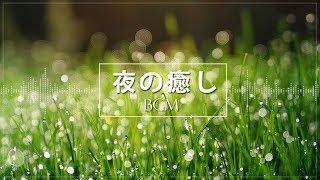 小さな夏の物語【癒しBGM】心温まる、爽やかなピアノ音楽 ~作業用・勉強用BGM~