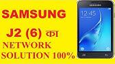 Samsung J2 6 Network Problem No Service Solution 1 solution 2