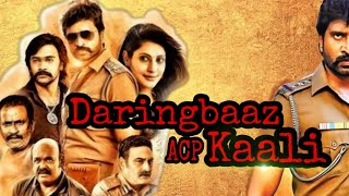 Daringbaaz ACP Kaali (Kattu Paya Sir Intha Kaali) Official Hindi Dubbed Trailer | South Movie