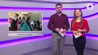 """Анонс программы """"Утренний эфир"""" на 08/11/17"""