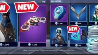 NEW FORNEW CORRUPTED VOYAGER SKIN!- August 21 Item Shop (Fortnite Battle Royale)